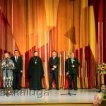 Калужский ТЮЗ поздравляет Валентина Михайлова калуга
