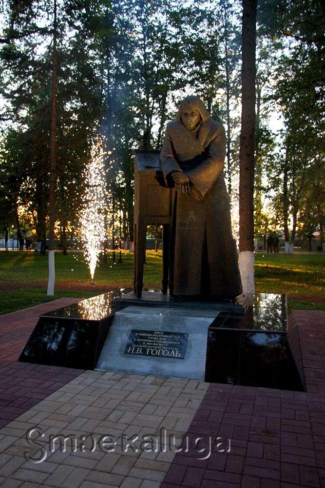 Памятник Николаю Васильевичу Гоголю