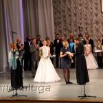 Церемония награждения калуга