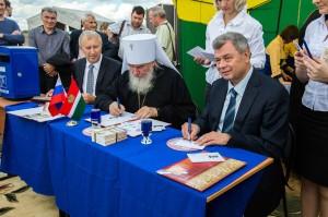 Церемония специального гашения почтовых карточек калуга