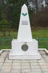 Открыта мемориальная доска в честь основания Козельского лесного института