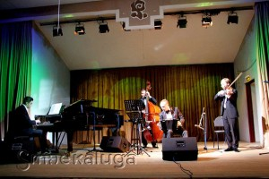 Solo Tango Orquesta калуга