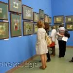 Выставка «Искусство Великой Княгини Ольги Александровны» калуга