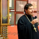 Отец Сергий Третьяков поздравляет именинницу калуга