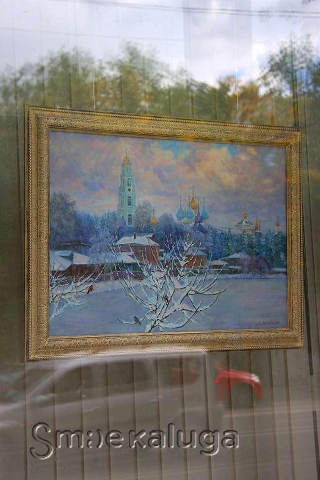 В витрине Дома художника открыта мини-выставка, посвященная 700-летию Сергия Радонежского