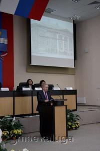 Александр Иванов открывает коныференцию калуга