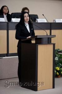 Яна Васина калуга