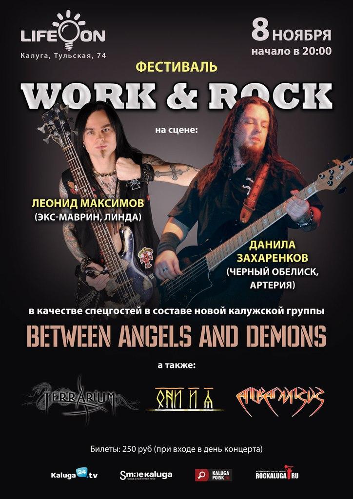 Work & Rock в арт-баре Life On