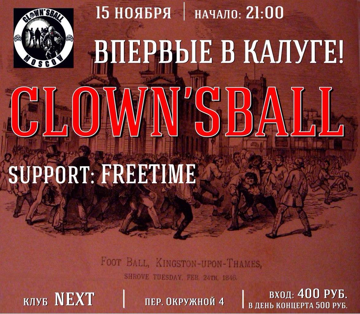 Clown`s Ball в клубе NEXT