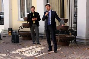 министр развития информационного общества Калужской области Дмитрий Разумовский калуга