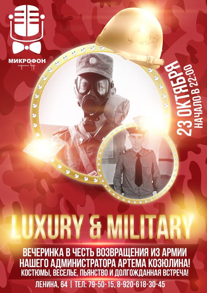 Вечеринка «Luxury & Military» в караоке-баре «Микрофон»