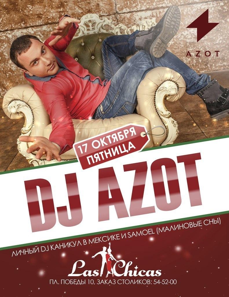DJ AZOT в клубе LAS CHICAS
