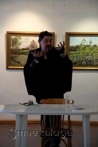 Игорь Дадиани фестиваль