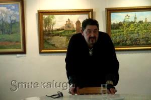 Игорь Дадиани в калуге мастер-класс
