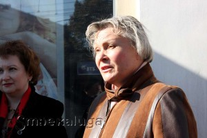 Валентина Николаевна Фридгельм на открытии памятной доски калуга