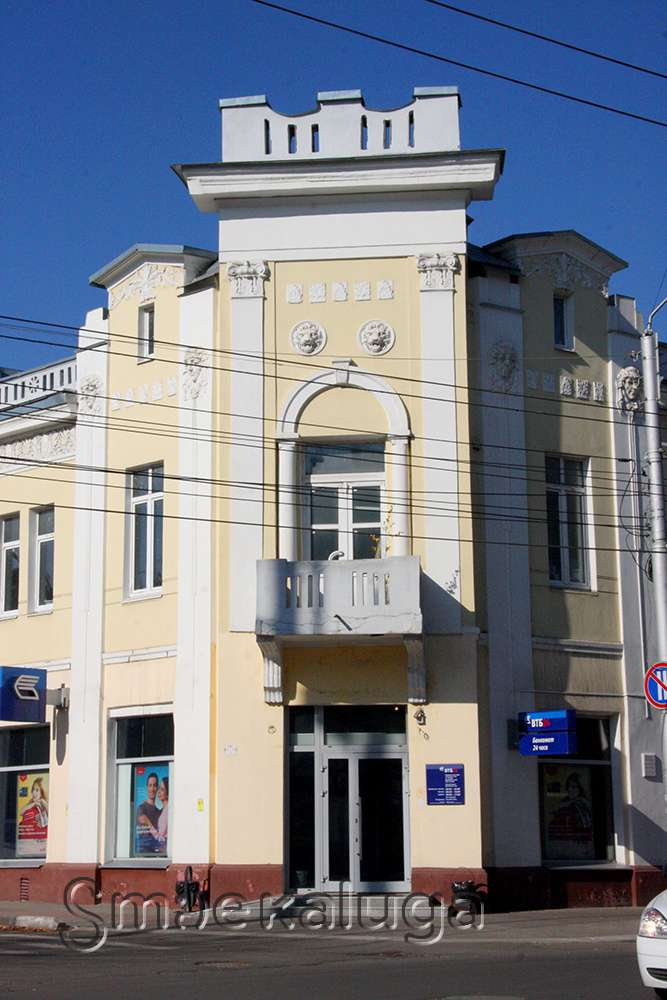 Дом с магазином купца Домогацкого