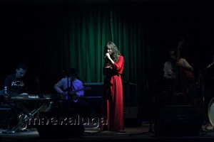 «Jazzatov Band» в Анастасия Бирюкова калуга
