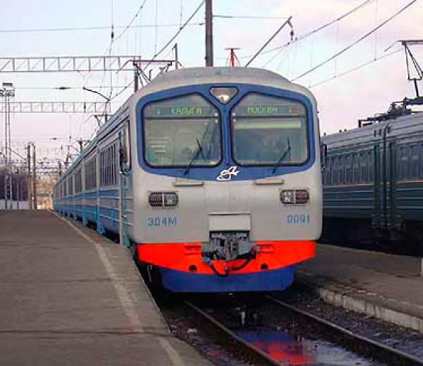 В праздничные дни будет изменено расписание экспрессов «Калуга – Москва» и «Москва – Калуга»