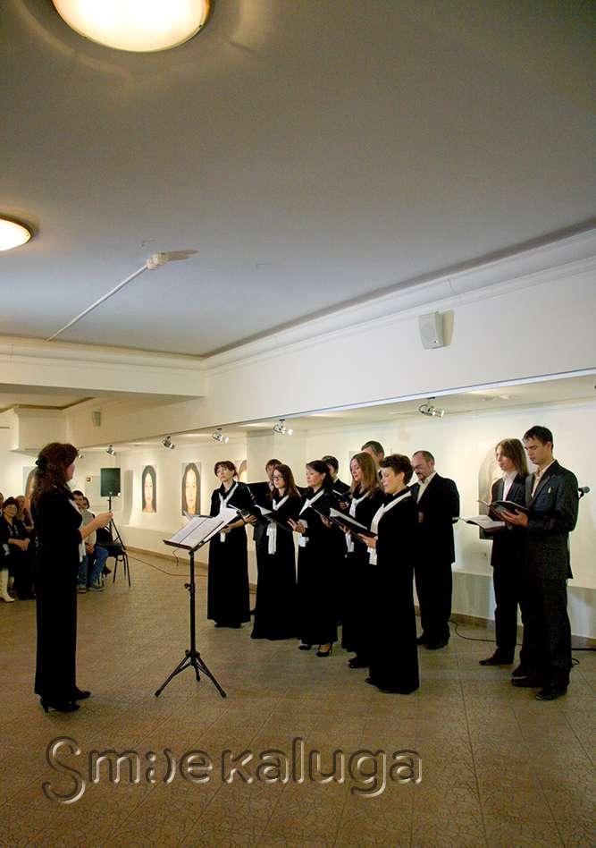 Хор храма Иоанна Предтечи впервые выступил в Доме музыки