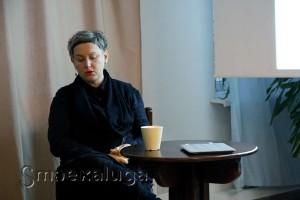Катя Бочавар в калуге