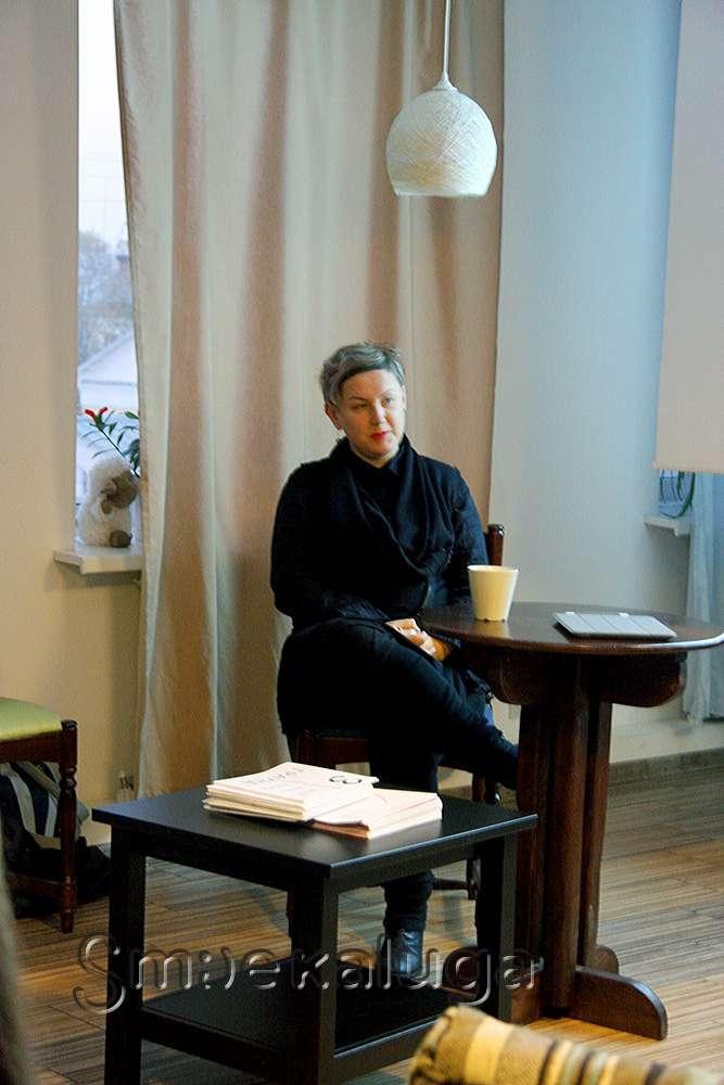 «Tsiolkovsky Art Projekts» открылся встречей с Катей Бочавар