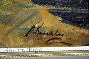 """Подпись Л. Климентовской (картина """"Старина"""")"""