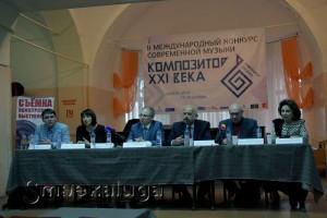 Пресс-конференция перед открытием конкурса калуга