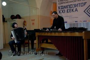Ансамбль Марии власовой и Виктора Сыча калуга