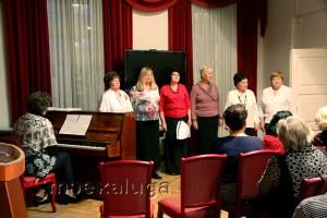 ансамбль «Гелиос» калуга