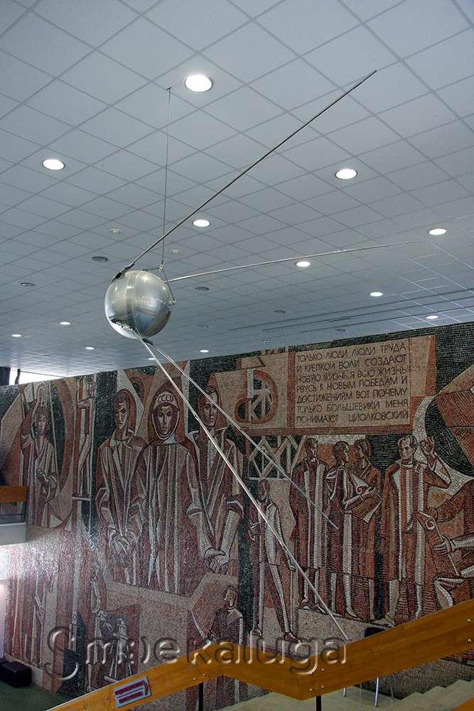 Государственному музею истории космонавтики исполнилось 47 лет
