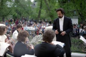 Оркестр в Полотняном заводе (1997 год) калуга