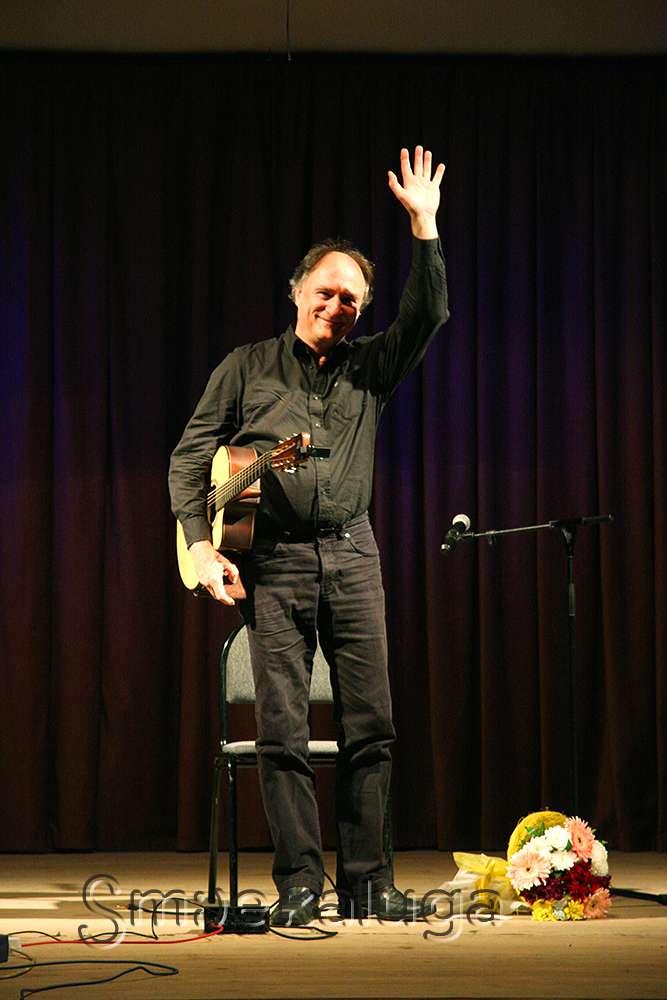 Впервые в Калуге на сцене Дома музыки выступил Питер Фингер