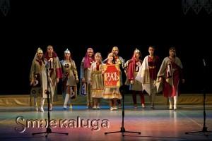 "Гала-концерт фестиваля ""Поёт село родное"" калуга"