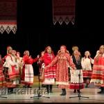 "Гала-концерт фестиваля ""Поёт село родное"" город калуга"