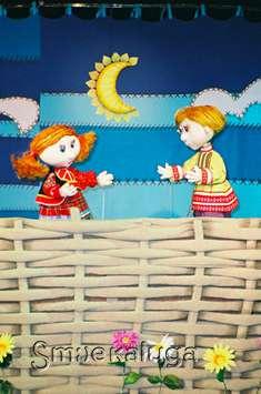 Первый передвижной фестиваль Калужского театра кукол «Дорогою добра» представил 12 самодеятельных театров