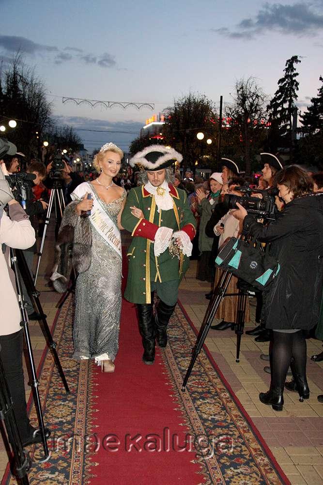В Калуге открылся II Международный фестиваль «Историческое кино и современность» «Угра»