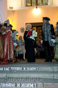 Светлана Дружинина калуга