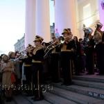 Центральный военный оркестр РФ калуга