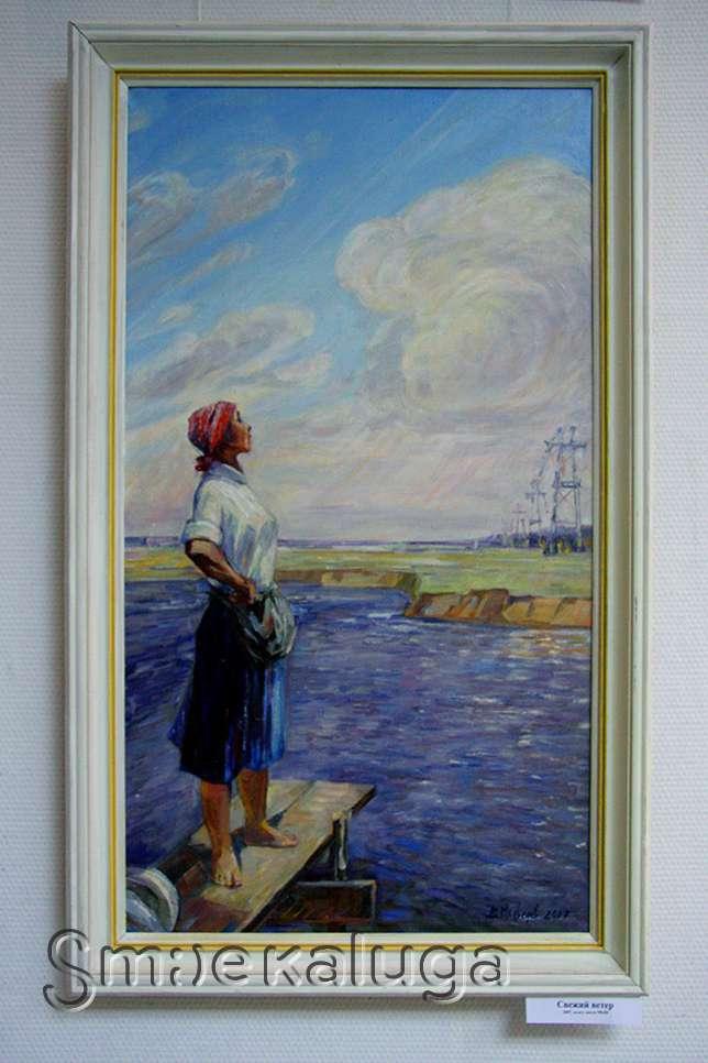 Персональная выставка Виктора Демьяновича Медведева