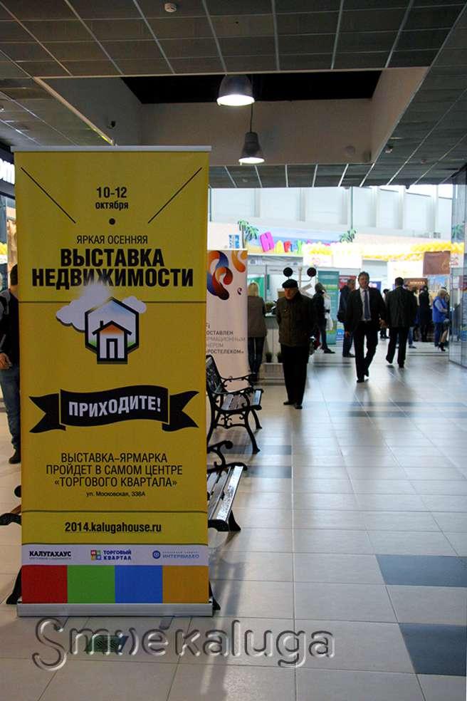 В выходные калужанам устроят бесплатные экскурсии по строящимся жилым комплексам