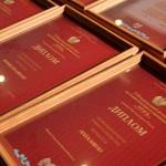 Дипломы фестиваля калуга