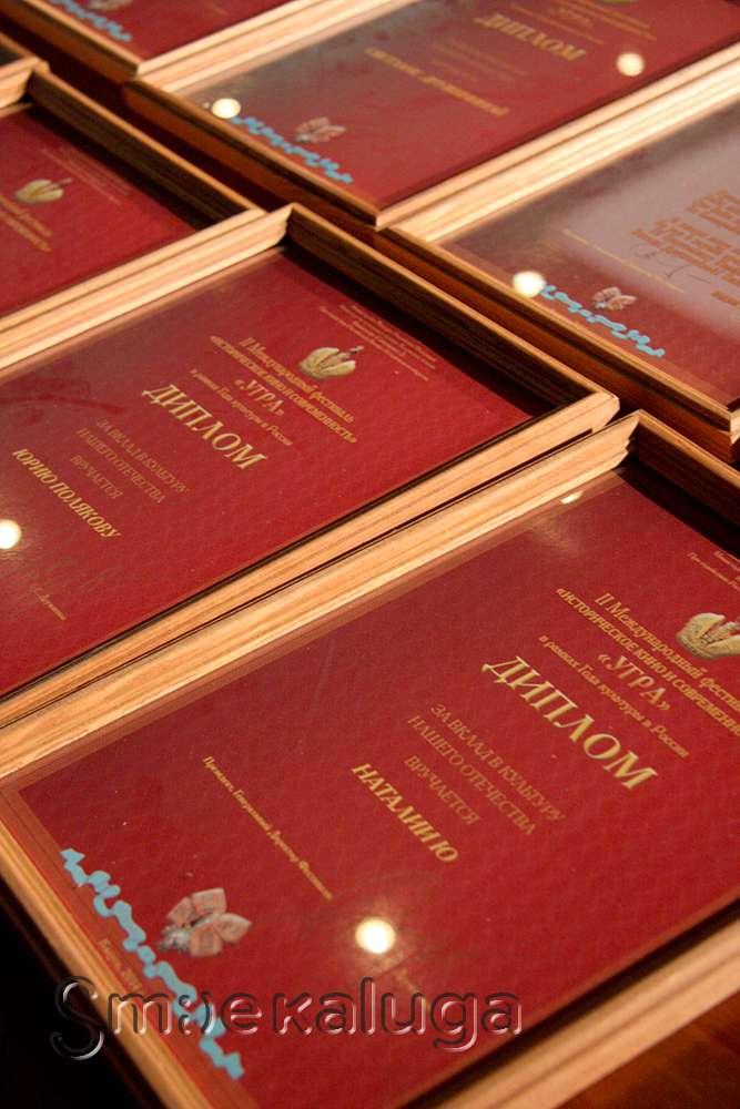 Международный кинофестиваль «Угра» в этом году не состоится