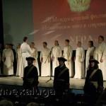 На церемонии закрытия фестиваля в калуге