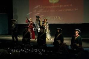 На церемонии закрытия фестиваля калуга