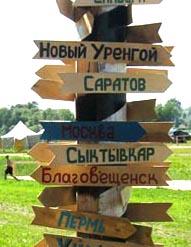 Калужанам предложили принять участие во Всероссийском фестивале авторской песни «Гринландия»