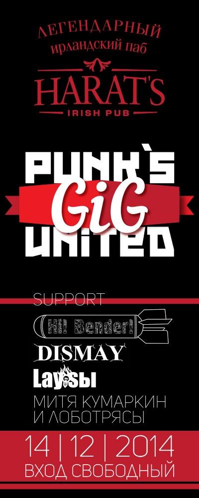 Punk's United GiG в Harat's Pub