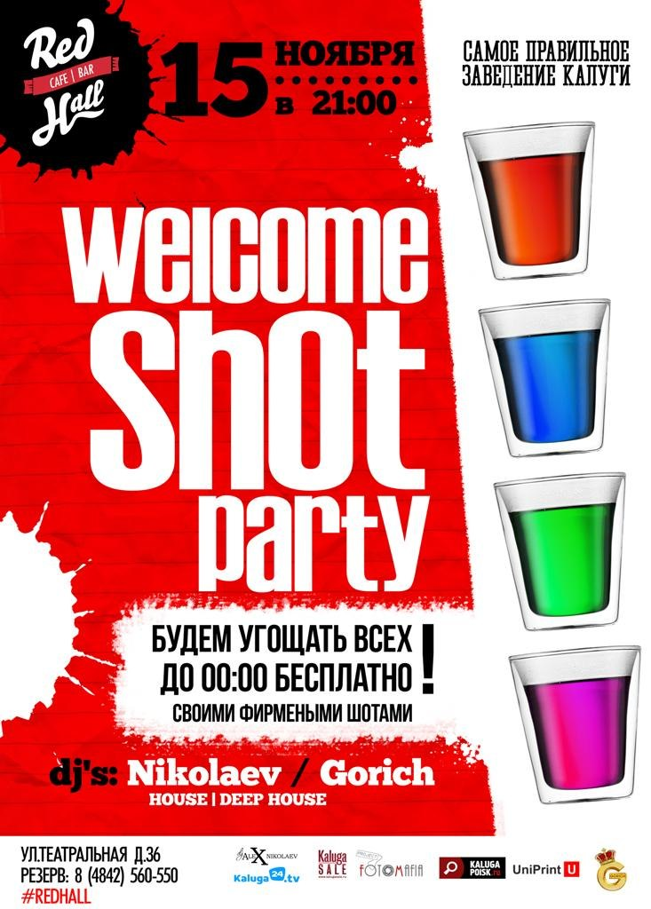 Вечеринка Welcome SHOT party в Red Hall