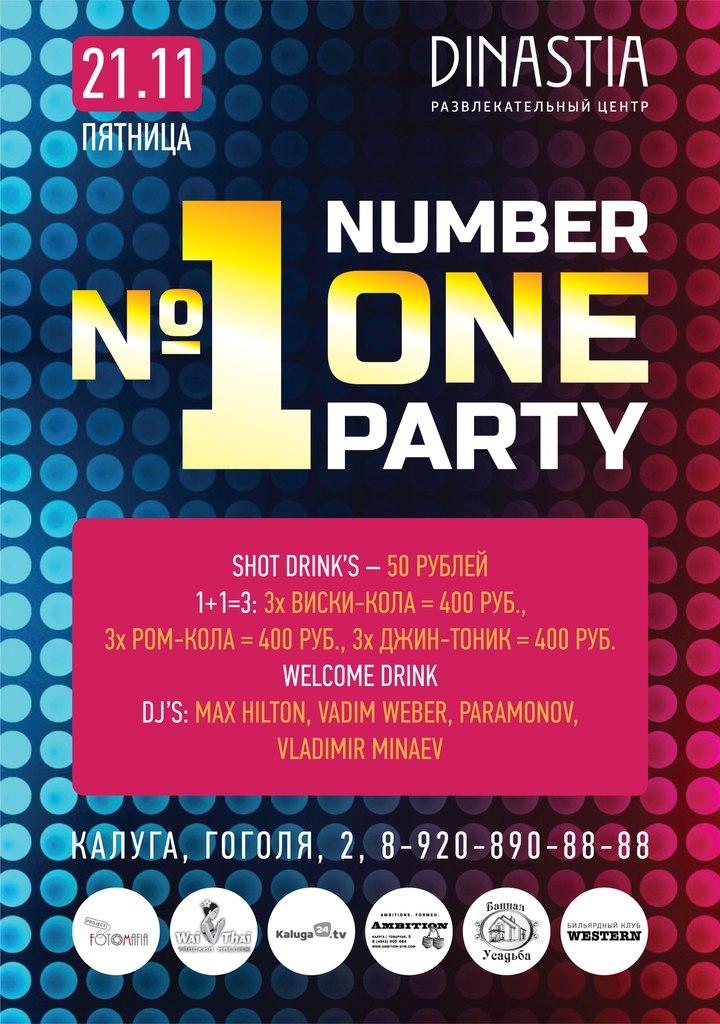 Number 1 party в РЦ «Династия»