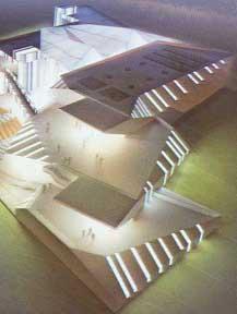 Инновационный культурный центр в Калуге построят на деньги из федерального бюджета