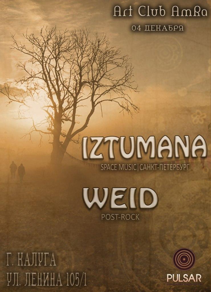 IZTUMANA и WADE в арт-клубе AmRa